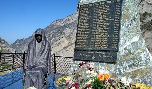 Памятник на могилу Алагир вертикальные памятники Шахты